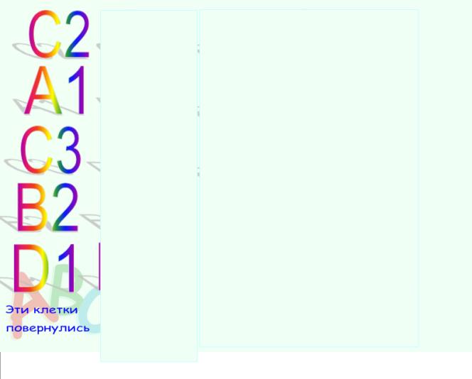hello_html_39b6c920.png