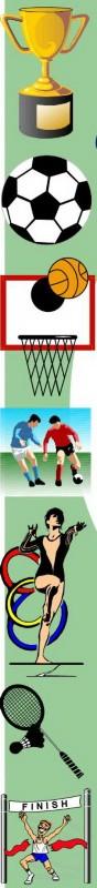 http://ankaraschool.edusite.ru/images/p125_sport_plan_left.jpg