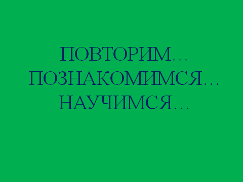 hello_html_mf56c2c3.png