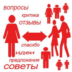 http://dou12-ugansk.narod.ru/sowet.jpg