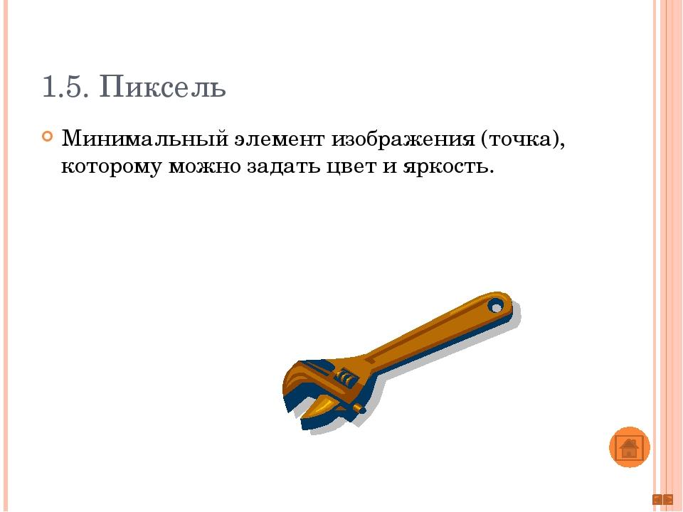 2.3. Access Ctrl + C Копировать Ctrl +V Вставить Ctrl + P Печать Ctrl + S Сох...