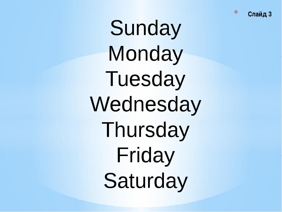 Слайд 3 Sunday Monday Tuesday Wednesday Thursday Friday Saturday