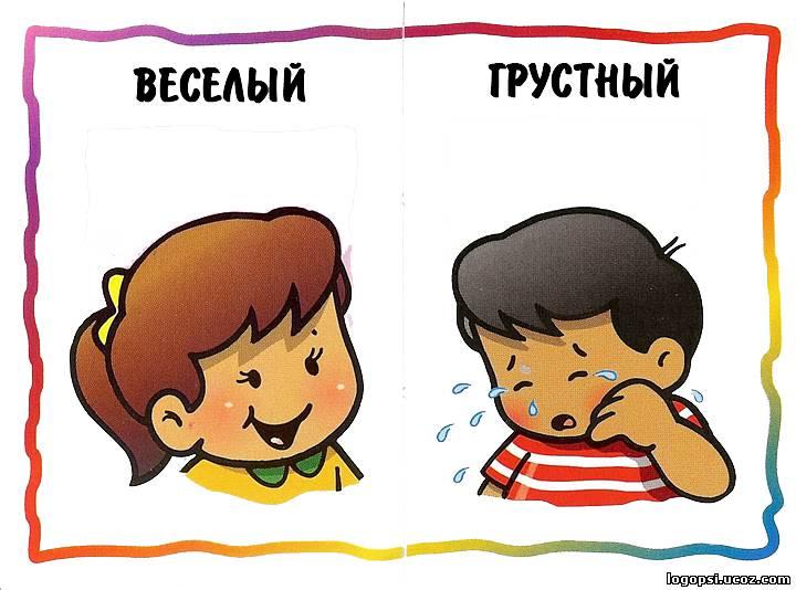 http://logopsi.ucoz.com/_ph/98/187009562.jpg