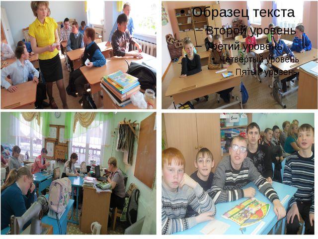 Презентация доклад на тему Духовно нравственное воспитание  библиотека материалов