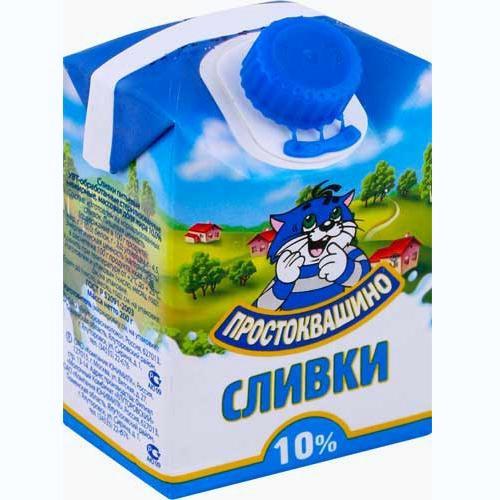 http://info-food.ru/photos-bg/248-bg.jpg