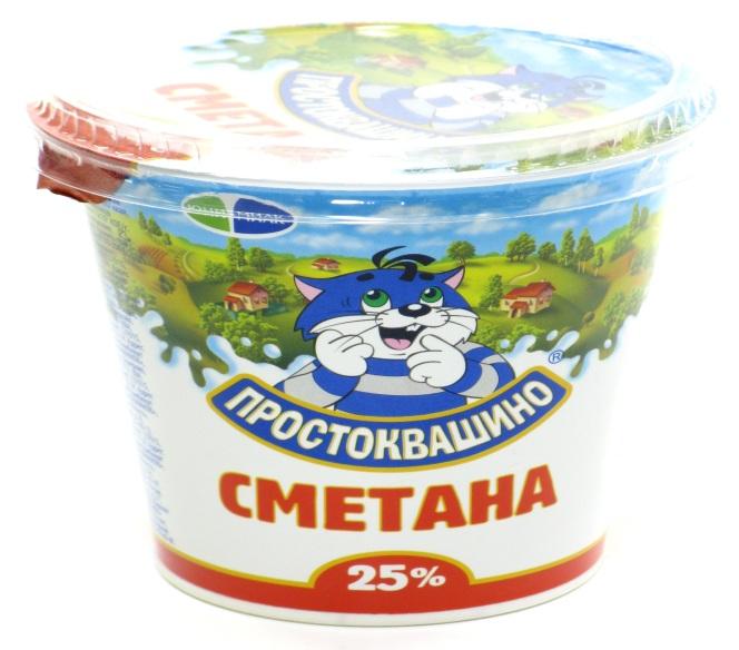 http://www.svezheenadom.ru/images/products/3179/003179-0.jpg