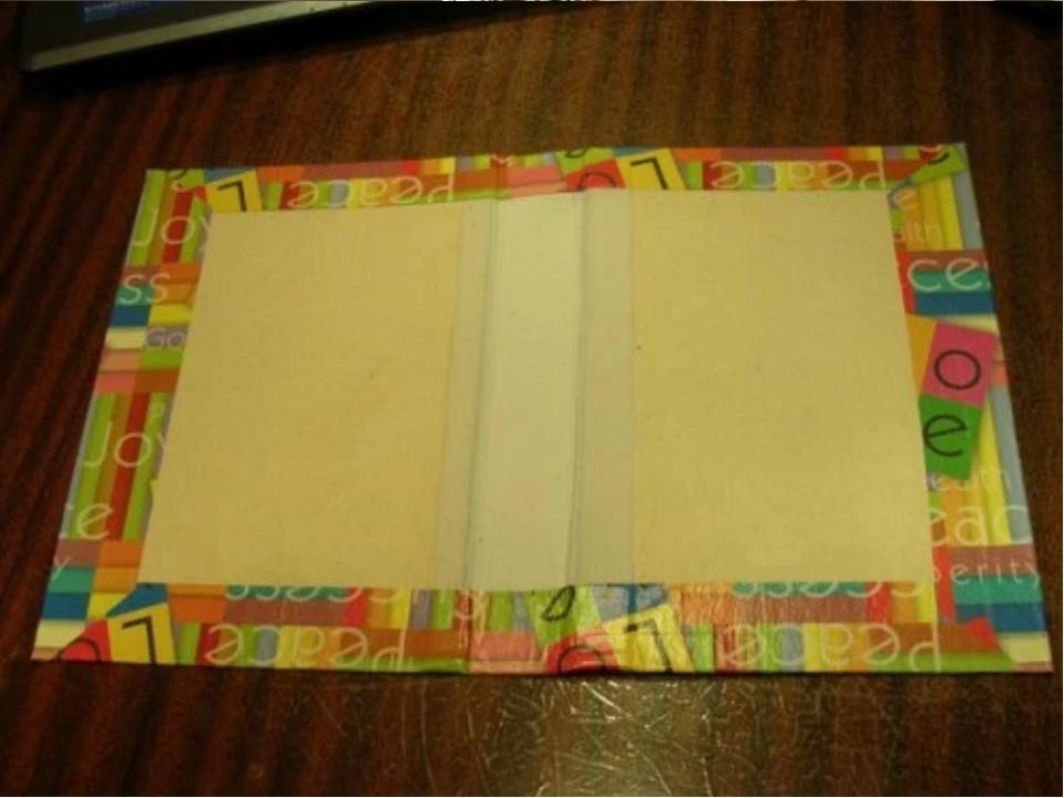 Как сделать книжку большую