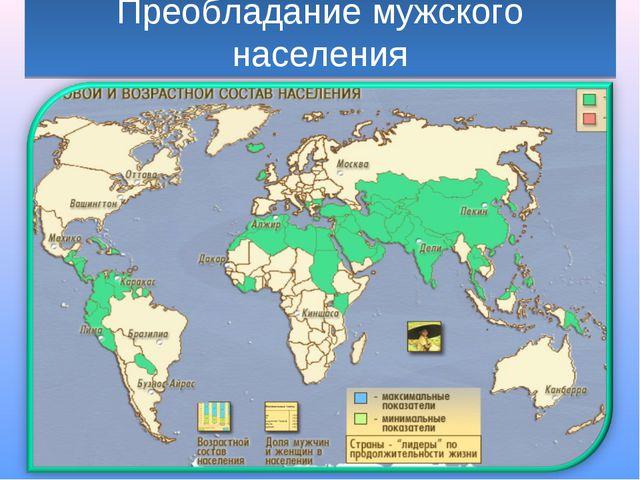 Тест население мира 10 класс кузнецов ким