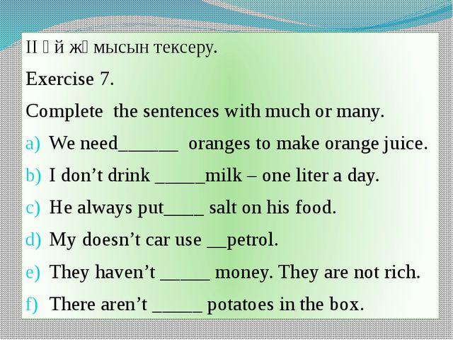 ІІ Үй жұмысын тексеру. Exercise 7. Complete the sentences with much or many....