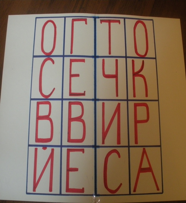 схемы 004.jpg