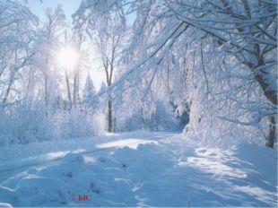 ҚЫС Умеренно-континентальный тип климата:ЗИМА