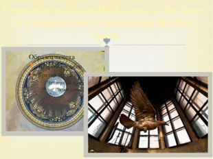 Suspended underneath the peak of the dome is a sculpted dove representing the