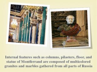 Internal features such as columns, pilasters, floor, and statue of Montferran