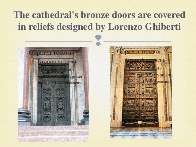 The cathedral's bronze doors are covered in reliefs designed by Lorenzo Ghibe...