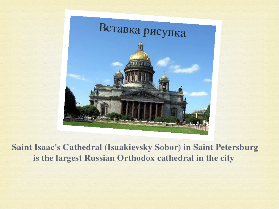 Saint Isaac's Cathedral (Isaakievsky Sobor) in Saint Petersburg is the larges...