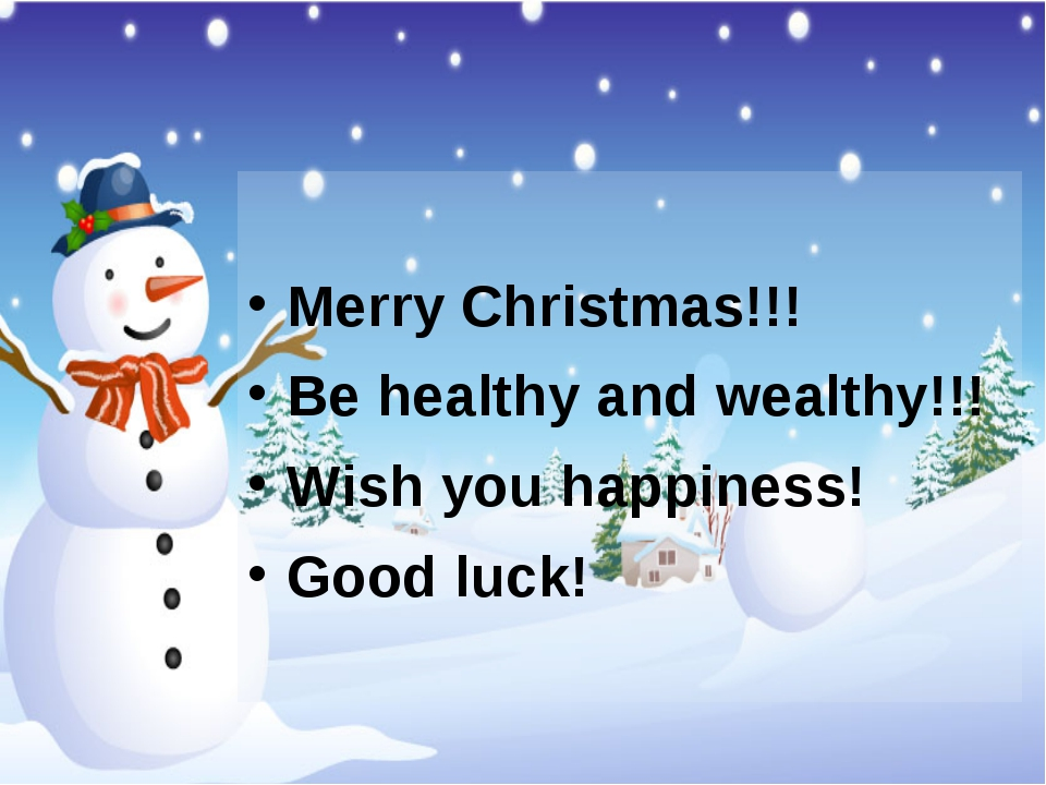 Merry Christmas!!! Be healthy and wealthy!!! Wish you happiness! Good luck!