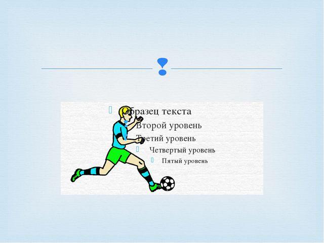 Кузнецова Т.В. Урок 19/11. Сила. Явление тяготения. Стла тяжести. 