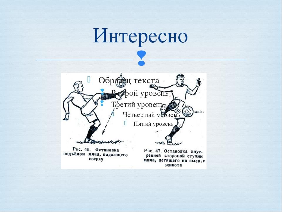 Интересно Кузнецова Т.В. Урок 19/11. Сила. Явление тяготения. Стла тяжести. 