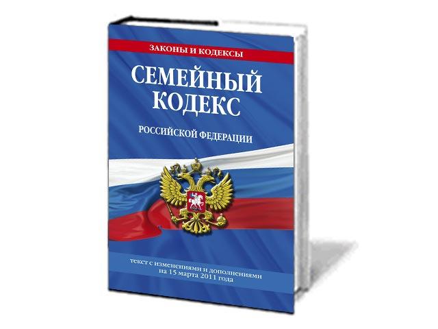 http://image.newsru.com/pict/id/large/1536361_20130129153005.gif