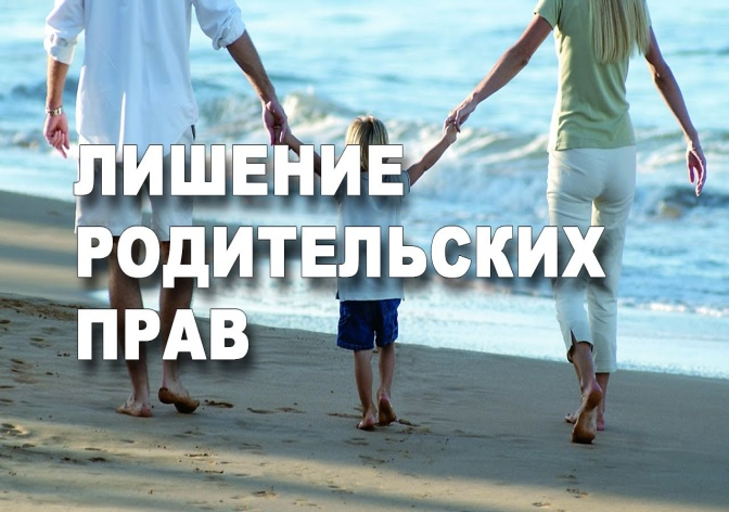 http://news-play.ru/img.php?aHR0cHM6Ly9pLnl0aW1nLmNvbS92aS9hc2pPYTF6UzhINC9tYXhyZXNkZWZhdWx0LmpwZw==.jpg