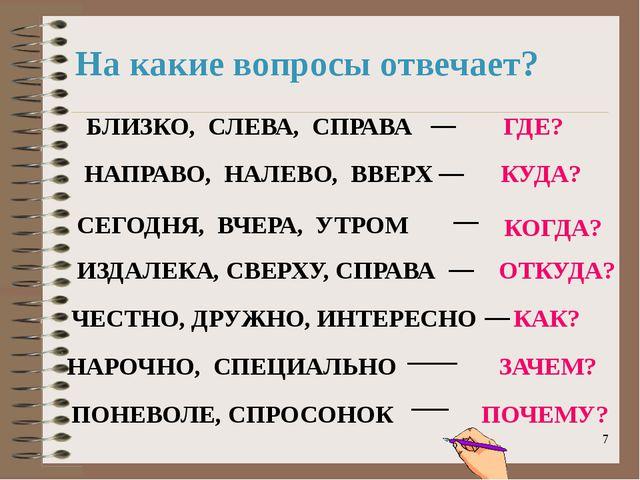 onachishich@mail.ru __ ЧЕСТНО, ДРУЖНО, ИНТЕРЕСНО ИЗДАЛЕКА, СВЕРХУ, СПРАВА НАП...
