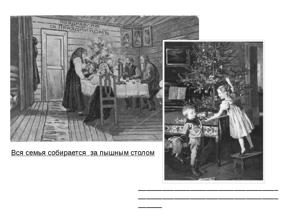 Инструкция Для создания фотоальбом тебе понадобится: Альбом Фотографии Ручки...