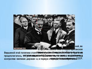 Считая «советскую угрозу» достаточно серьезной, во второй половине 1930-х год