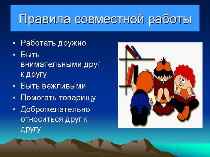 http://festival.1september.ru/articles/594684/presentation/03.jpg