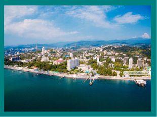 Высокие горы ограждают узкую полоску Черноморского побережья Кавказа от холод