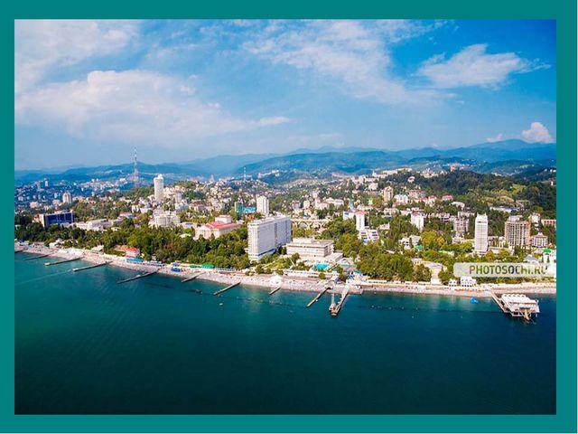 Высокие горы ограждают узкую полоску Черноморского побережья Кавказа от холод...