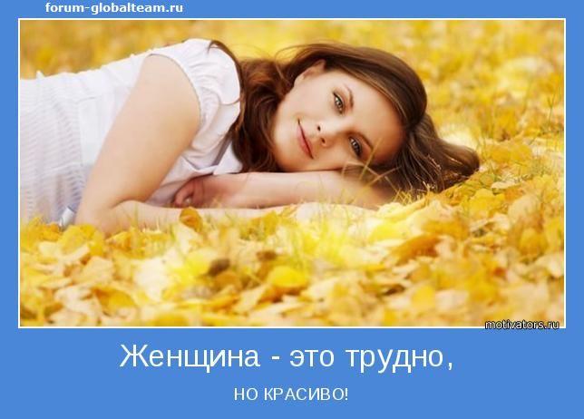 hello_html_16d72eef.jpg