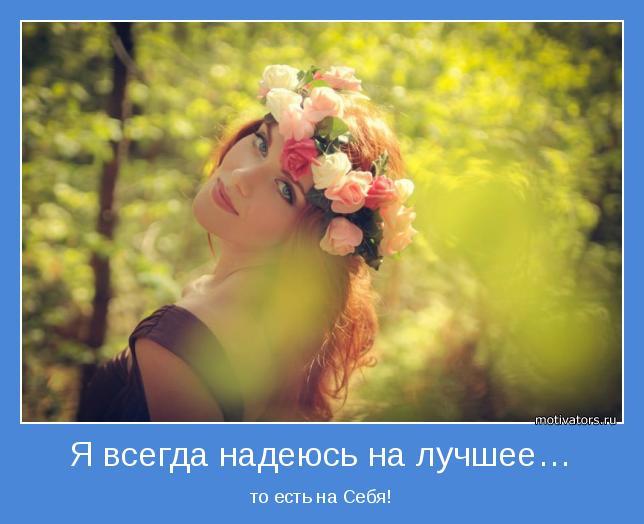 hello_html_40c92dc0.jpg