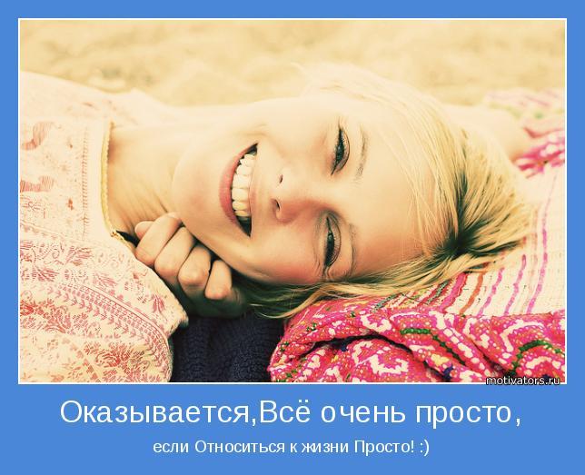 hello_html_611f841c.jpg