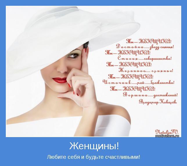 hello_html_m7ca85c79.jpg