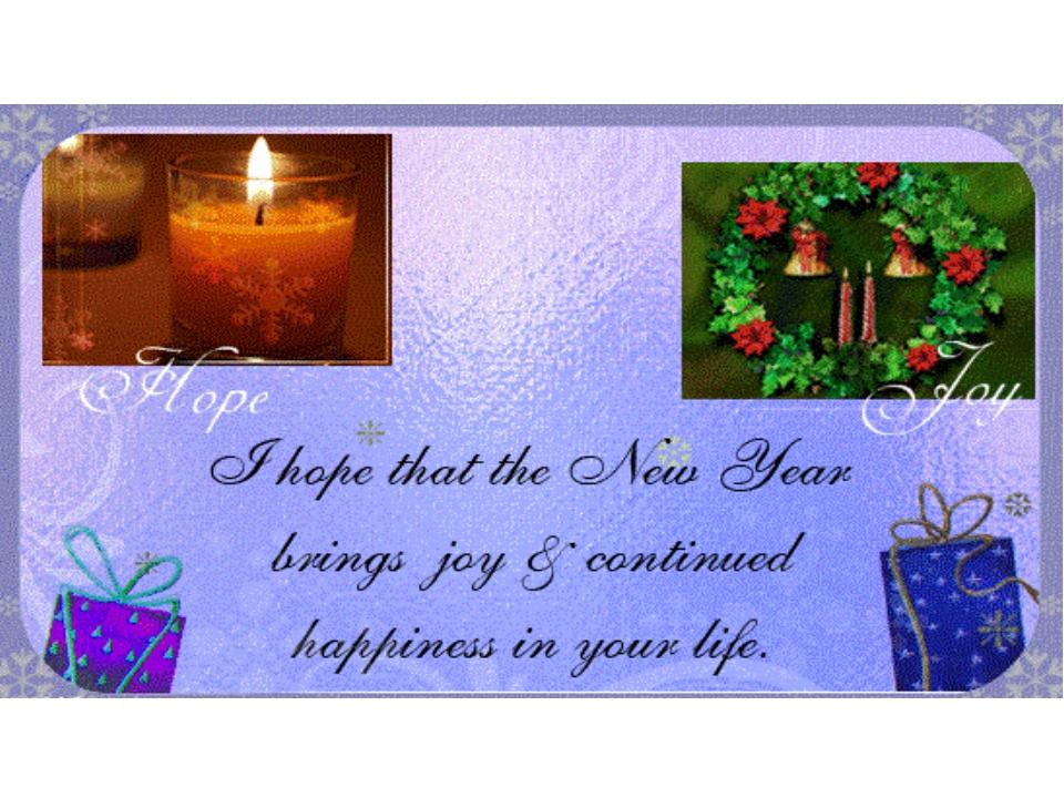 Текст для открытки с новым годом на английском