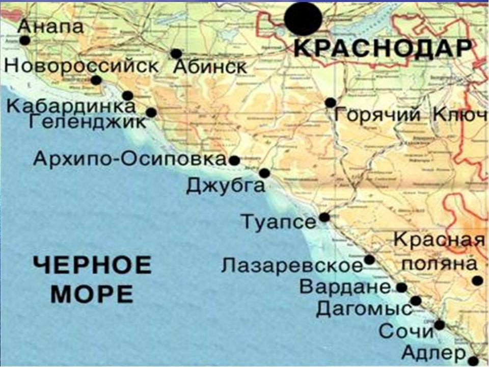 Субтропическая зона занимает очень маленькую территорию. Она расположена на Ч...