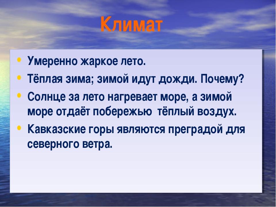 снять не жаркое лето и теплая зима заказать пятницы Александр