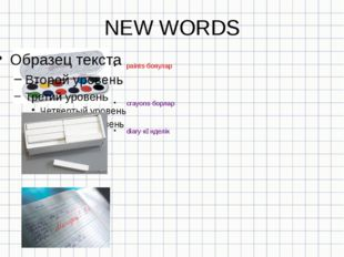 NEW WORDS paints-бояулар crayons-борлар diary-күнделік