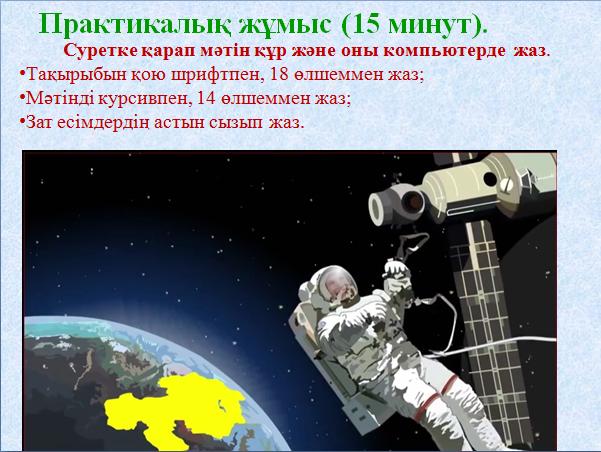 hello_html_4bb65b9b.png