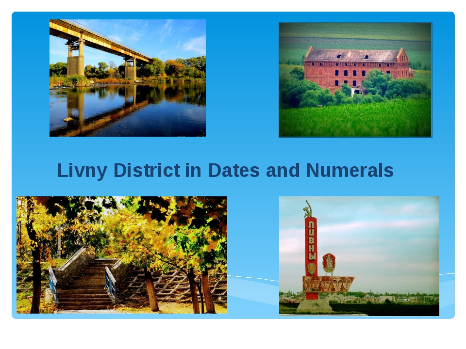 Livny District in Dates and Numerals