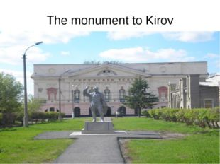 The monument to Kirov