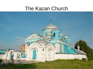 The Kazan Church