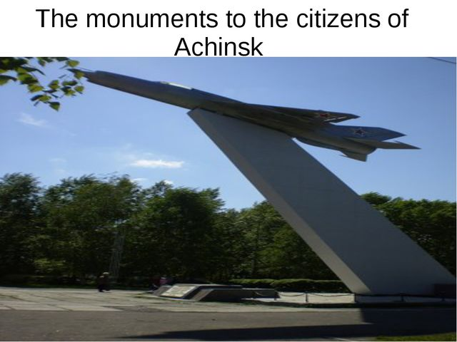 The monuments to the citizens of Achinsk