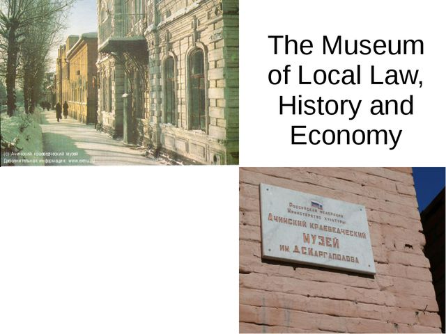The Museum of Local Law, History and Economy