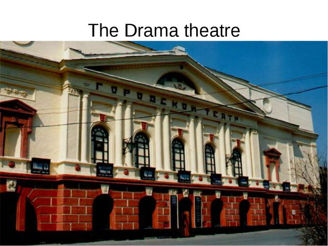 The Drama theatre
