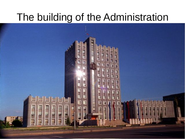 The building of the Administration
