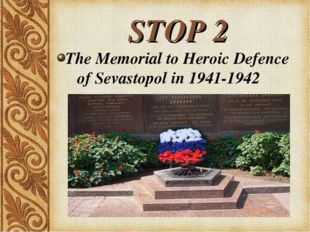 STOP 2 The Memorial to Heroic Defence of Sevastopol in 1941-1942