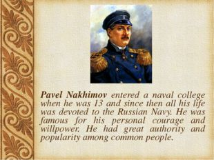 Pavel Nakhimov entered a naval college when he was 13 and since then all his