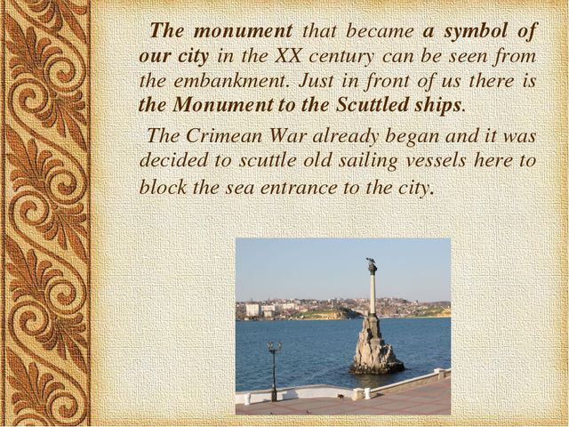 The monument that became a symbol of our city in the XX century can be seen...