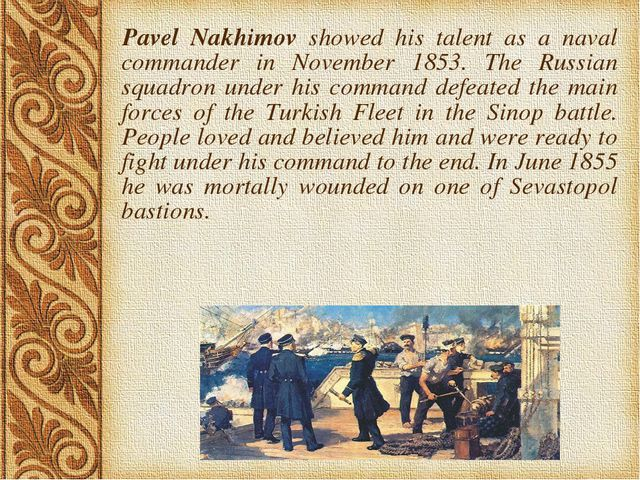 Pavel Nakhimov showed his talent as a naval commander in November 1853. The R...
